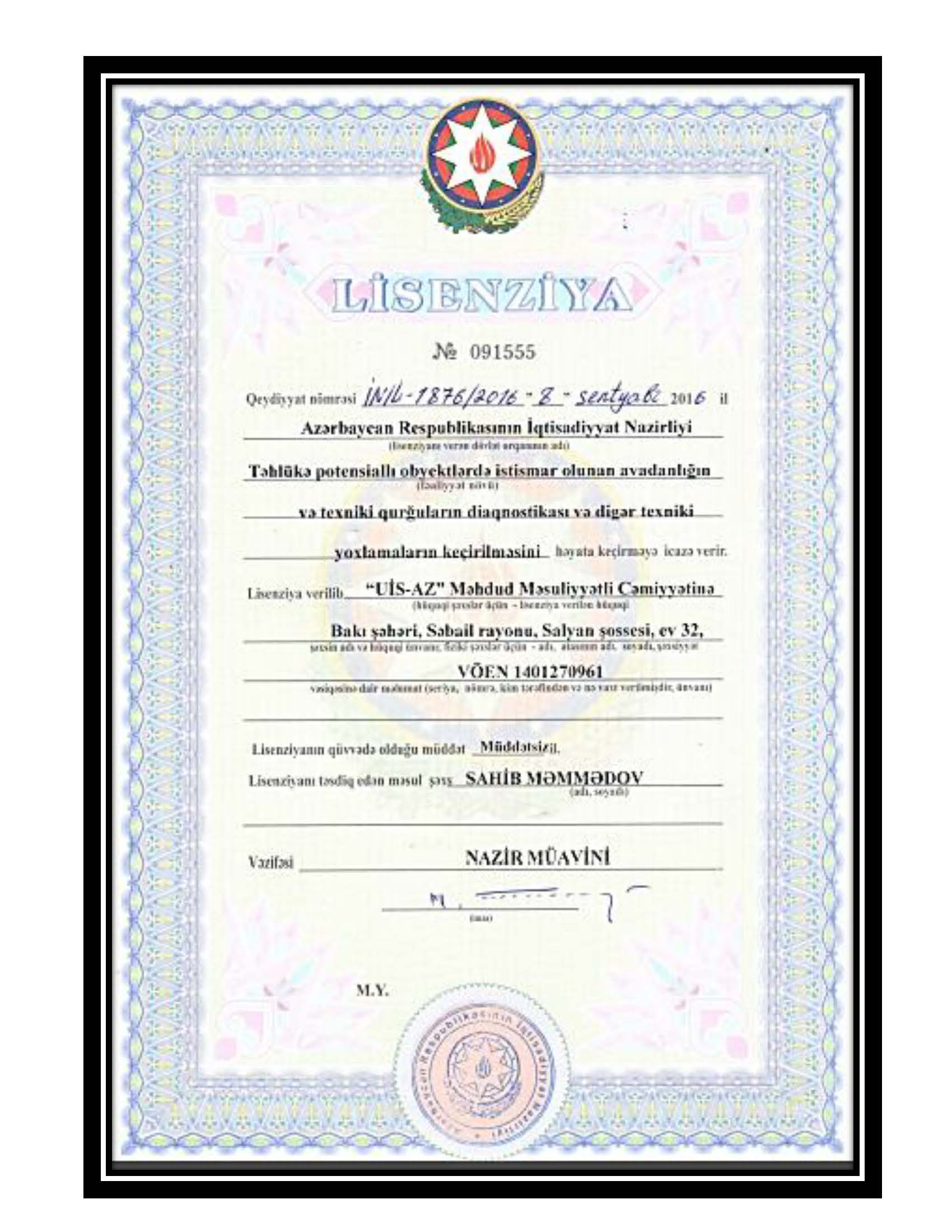 Ministry Of Emergency Situations (MES) Certificate