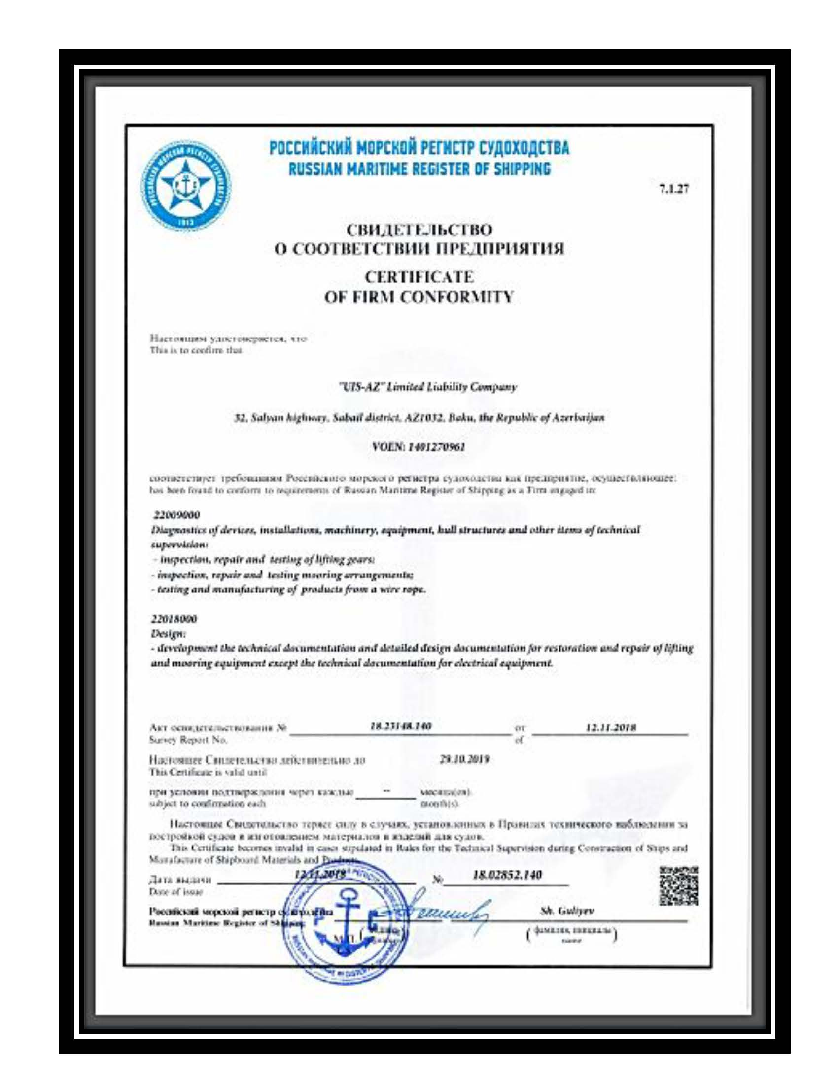 RMRS Lifting Certificate